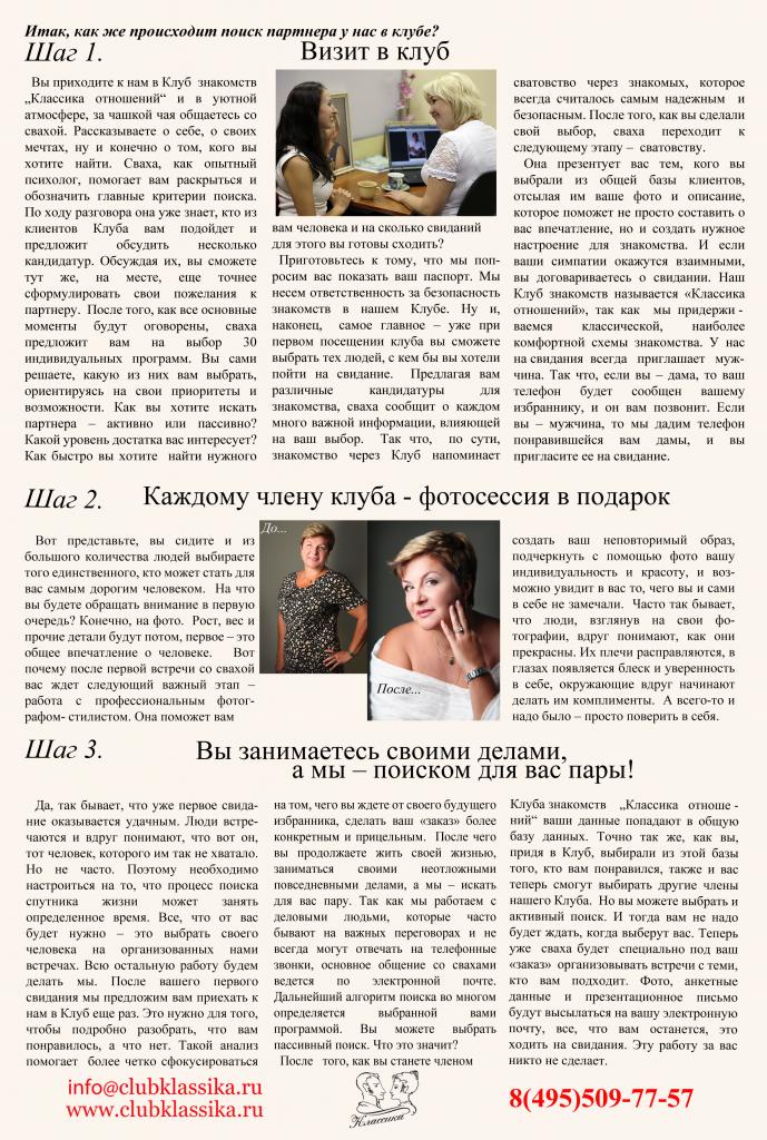 страница2-2